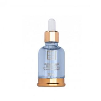 """Увлажняющая сыворотка для лица с гиалуроновой кислотой и комплексом """"Акваксил"""", 30 мл"""