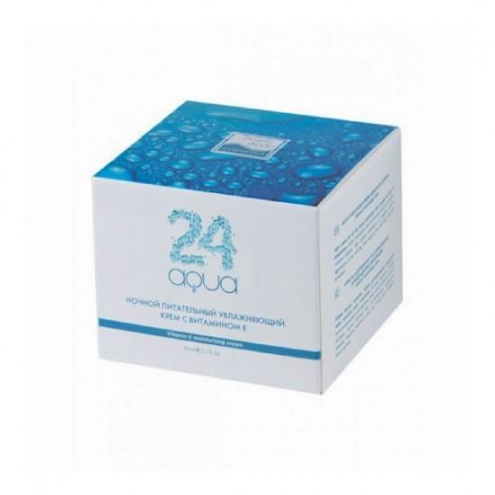 Ночной питательный увлажняющий крем с витамином Е «Аква 24», 50 мл.