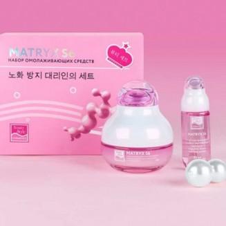 Набор омолаживающей косметики с матриксилом MATRYX S6 2 шага Beauty Style
