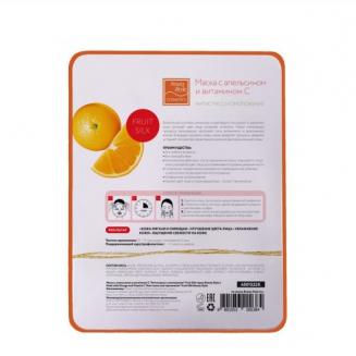 """Тканевая маска с апельсином и витамином С """"Антистресс и омоложение"""", Fruit Silk, 7 шт"""